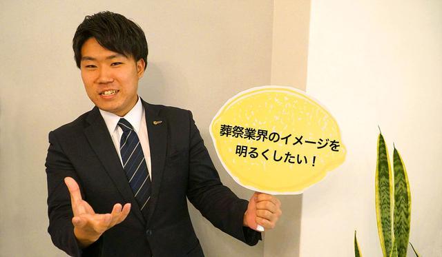 画像: 未来へつなGO!!キラリビト 神奈川こすもす Vol.1
