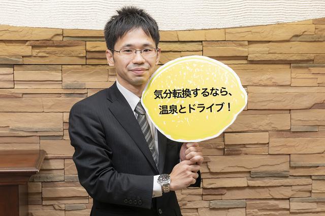 画像: 未来へつなGO!!キラリビト メモリアルむらもと Vol.1