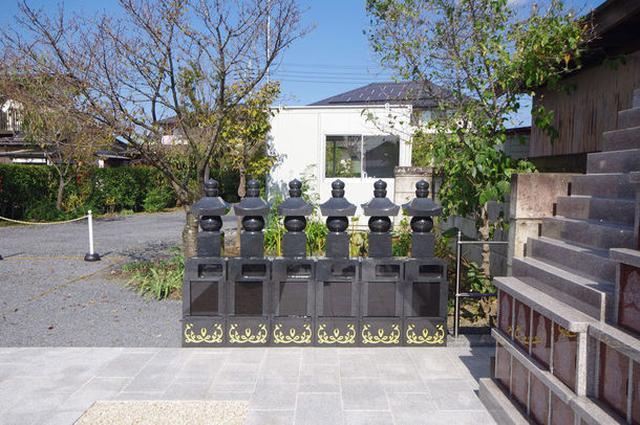 画像: 永代供養付個別墓「冥福五輪塔」