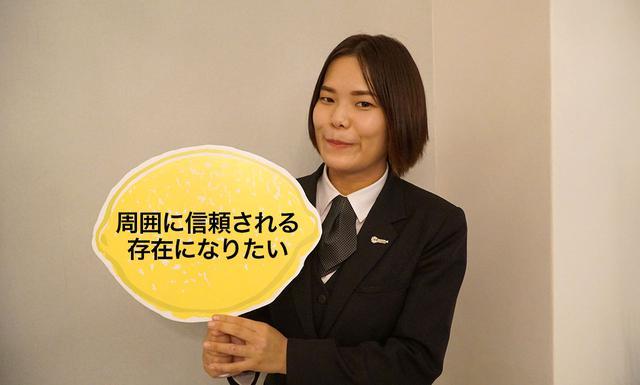 画像1: 未来へつなGO!!キラリビト 神奈川こすもす Vol.2
