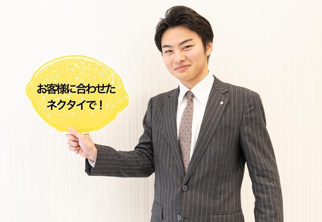画像: 未来へつなGO!!キラリビト 金宝堂 Vol.1