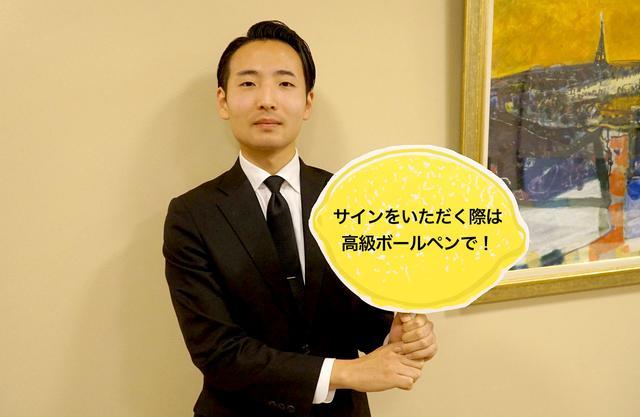 画像: 未来へつなGO!!キラリビト 溝口祭典 Vol.2