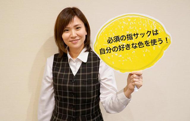 画像: 未来へつなGO!!キラリビト 洛王セレモニー Vol.3
