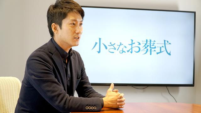 画像3: トップインタビューvol.11 株式会社ユニクエスト 取締役 八田知巳氏
