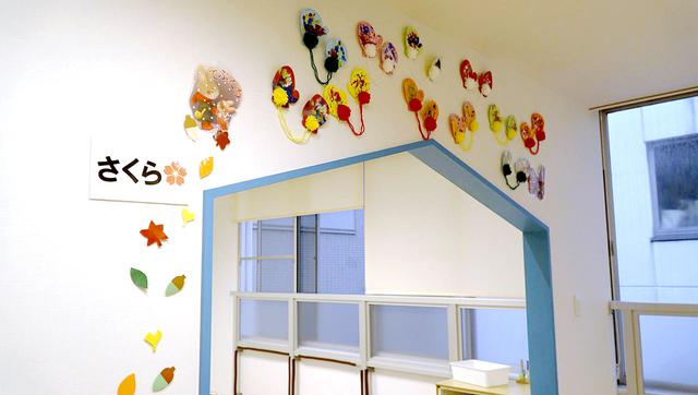 画像: 同園では、社外からも20名超の園児を受け入れている。 本社のある大阪市西区は待機児童が多く、地域住民からも喜ばれる存在に