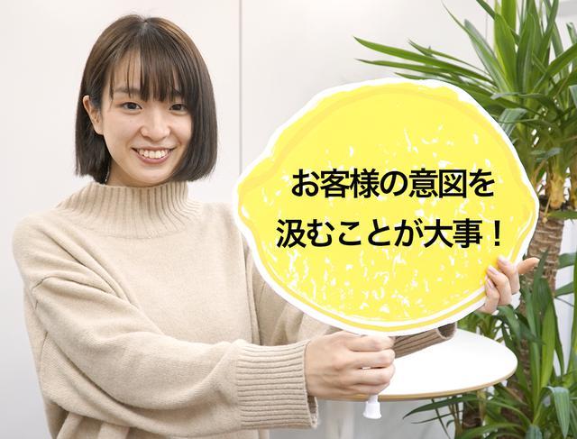 画像: 未来へつなGO!!キラリビト ライフアンドデザイン・グループ Vol.1