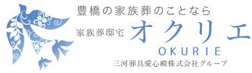 画像: okurie.com
