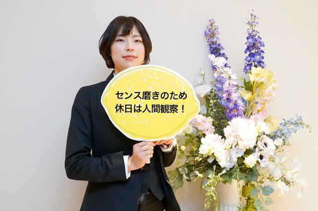 画像: 未来へつなGO!!キラリビト ディパーチャーズ・ジャパン Vol.1