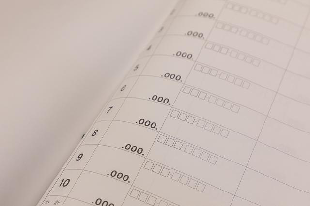画像: 「香奠帳」 香典を受け取った方の住所・名前・金額を記録する