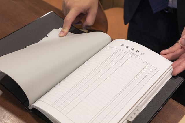 画像: 「葬儀決算書」 記入のための会計専門のスタッフサービスさんを雇うのだという