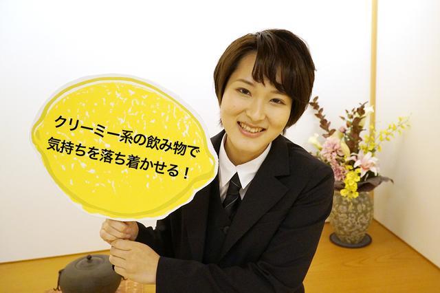 画像: 未来へつなGO!!キラリビト NK東日本 Vol. 1