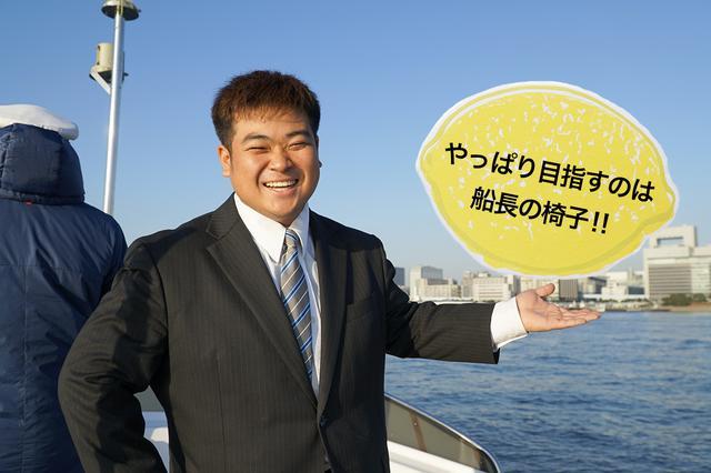 画像: 未来へつなGO!!キラリビト ハウスボートクラブ Vol.2