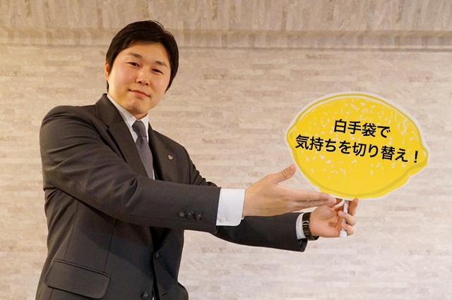 画像: 未来へつなGO!!キラリビト 吹公社 Vol.1