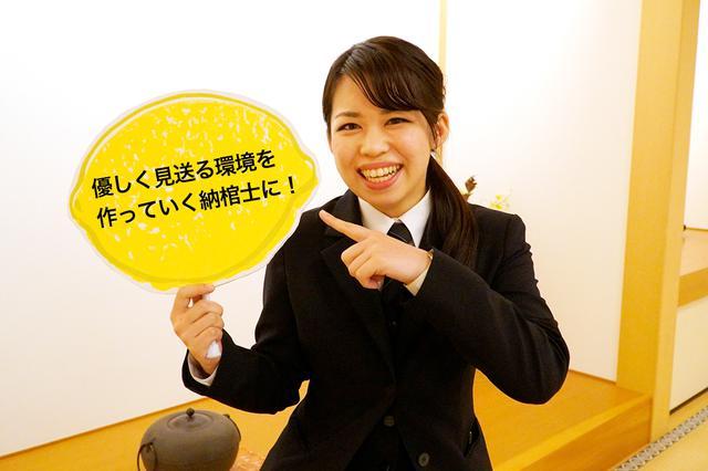 画像: 未来へつなGO!!キラリビト NK東日本 Vol.2