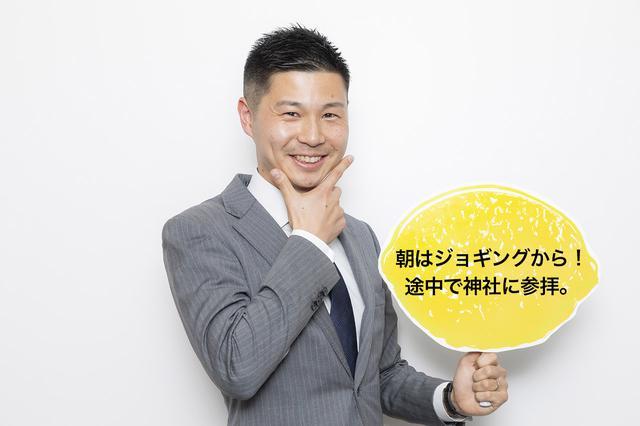 画像: 未来へつなGO!!キラリビト まなか Vol.1