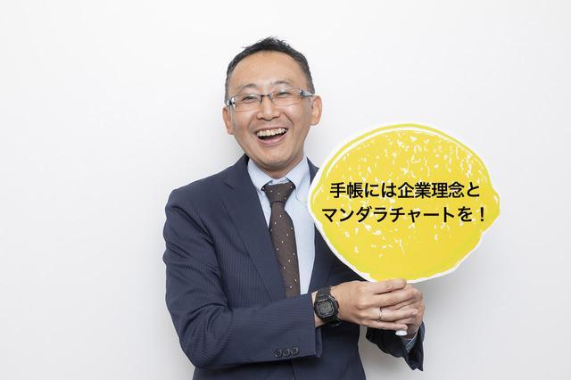 画像: 未来へつなGO!!キラリビト まなか Vol.2
