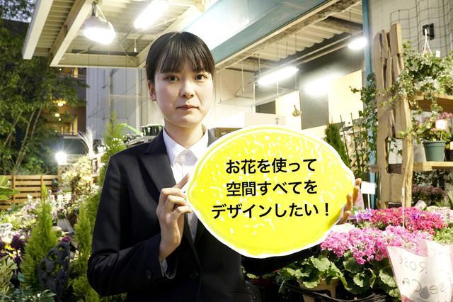 画像: 未来へつなGO!!キラリビト ユー花園 Vol.1