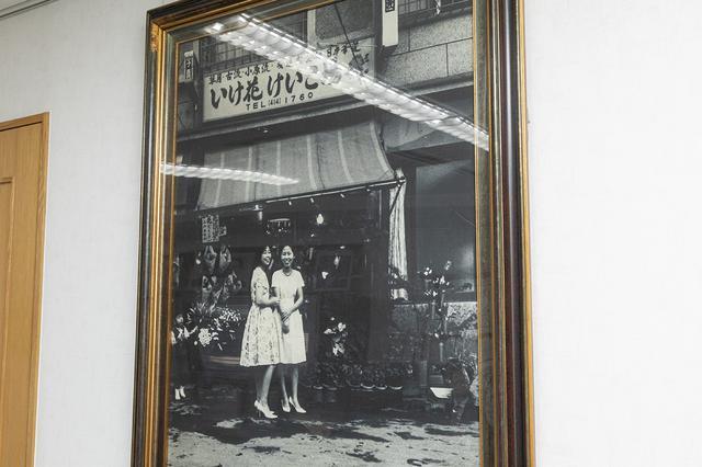 画像: 応接室には、創業当時のユー花園の写真が飾られている