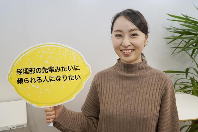 画像: 未来へつなGO!!キラリビト ライフアンドデザイン・グループ Vol.2