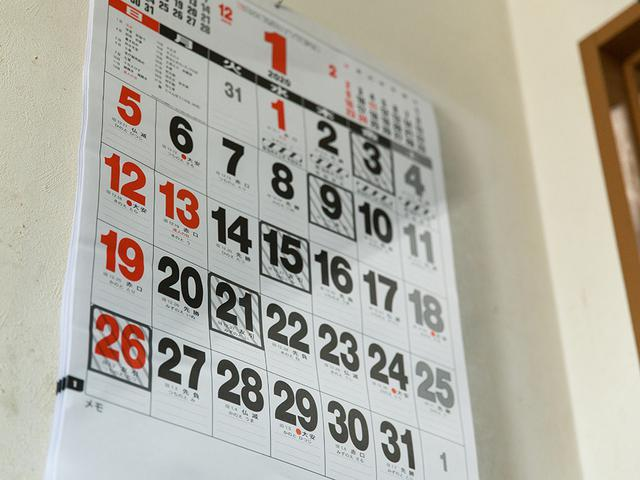 画像: 友引が一目でわかる優れものカレンダー