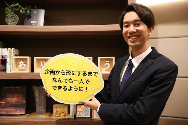 画像: 未来へつなGO!!キラリビト 鎌倉新書 Vol.1
