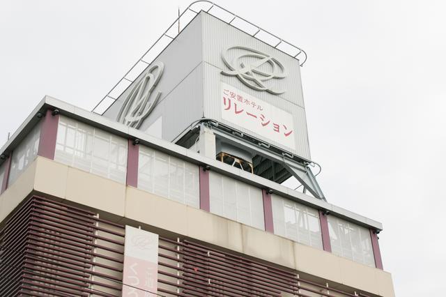 画像: 屋上には、遠くからも見える大きな看板