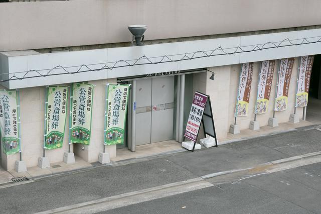 画像: ホテル前には、ノボリや立て看板が並ぶ