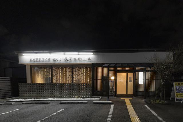 画像: 夜の外観。前面のガラス窓は、竹の里 長岡京ならではの竹林を模したフィルムで美観と目隠しを兼ねる