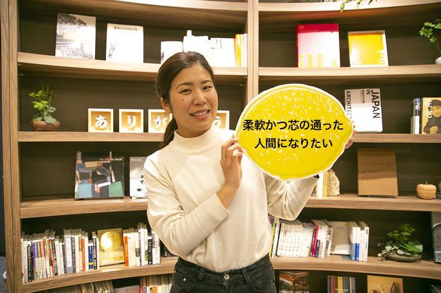 画像: 未来へつなGO!!キラリビト 鎌倉新書 Vol.2