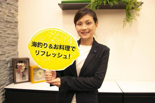 画像: 未来へつなGO!!キラリビト LIVENT Vol.1