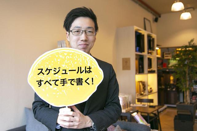 画像: 未来へつなGO!!キラリビト アビコセレモア Vol.1