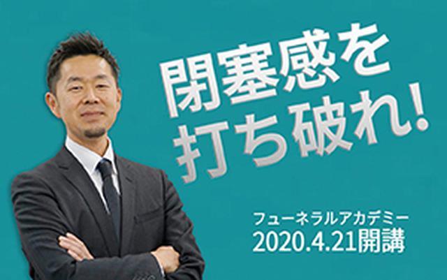 画像: www.life-ending.biz