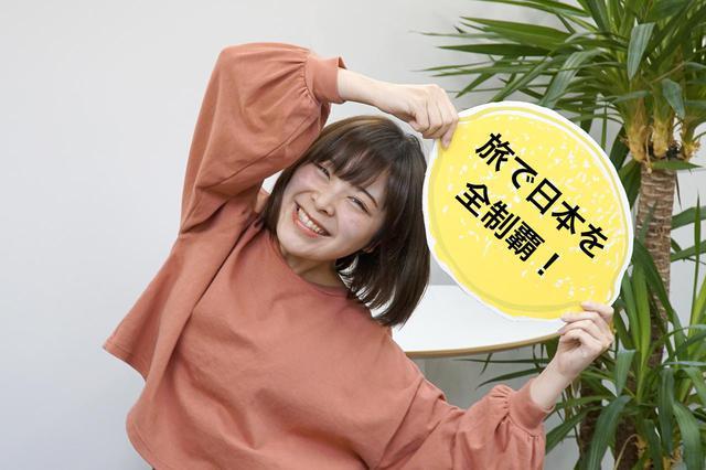 画像: 未来へつなGO!!キラリビト ライフアンドデザイン・グループ Vol.3
