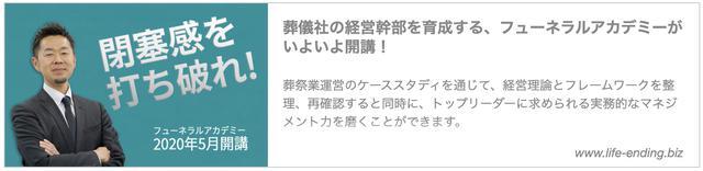 画像4: 生き残るために いま、何をすべきか ライフアンドデザイン・グループのコンサルティング事例  - Case1.株式会社神奈川こすもす