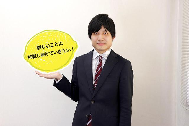 画像: 未来へつなGO!!キラリビト 八木研 Vol.2