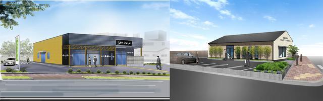 画像: 株式会社ルミーナが西宮市と宝塚市に2ホールオープン /ライフアンドデザイン・グループ株式会社