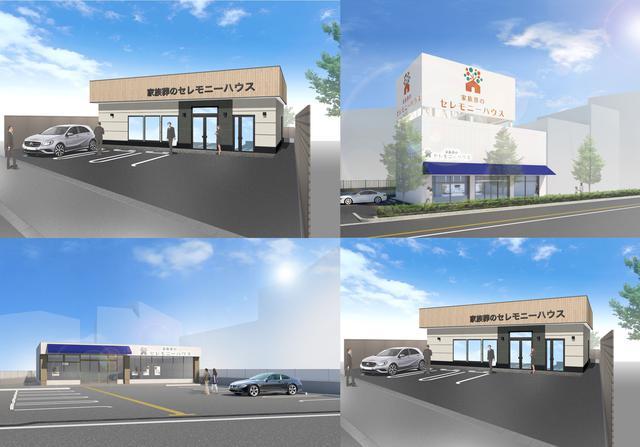 画像: 洛王セレモニー株式会社が大阪府内に4ホールをオープン /ライフアンドデザイン・グループ株式会社