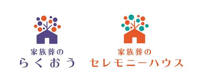 画像: ブランドロゴを一新、京阪神地域への積極展開を目指す