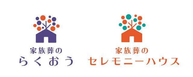 画像: 洛王セレモニーが社名変更。4月1日より「ライフアンドデザイン・グループ西日本」に