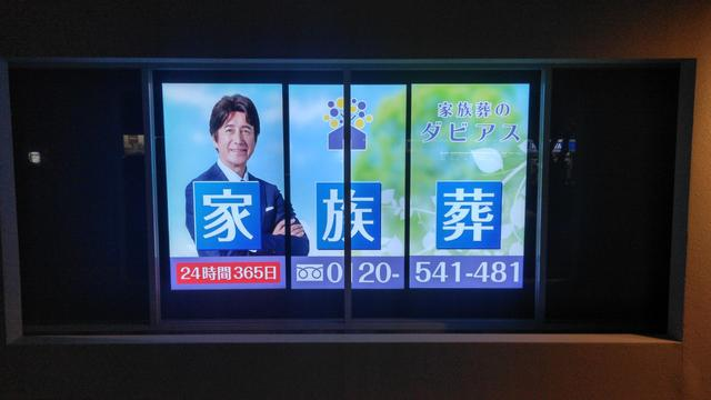 画像: ホール内部から外に向かって設置されたサイネージ看板が、夜間に存在感を発揮する