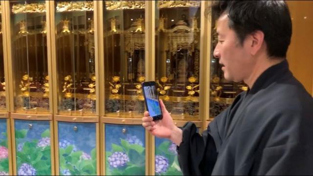 画像: 青山霊廟、オンラインでの納骨堂見学サービスをスタート/せいざん株式会社