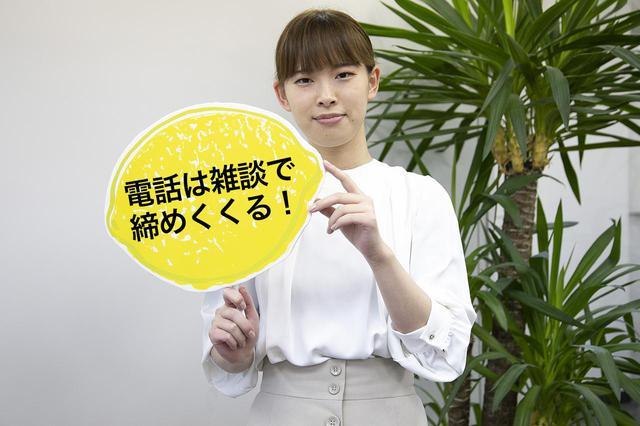 画像: 未来へつなGO!!キラリビト ライフアンドデザイン・グループ Vol.4