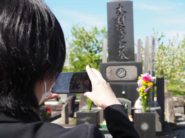 画像: 山形・博善社、墓の清掃などの代行中継「オンライン墓参り」サービスを開始/株式会社博善社
