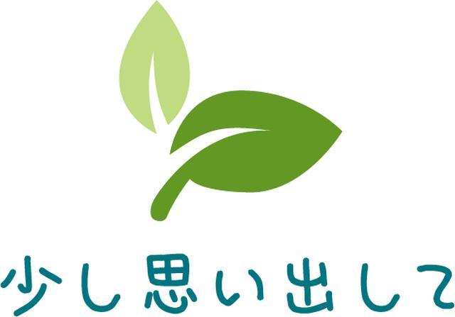 画像: www.sukoshiomoidashite.com