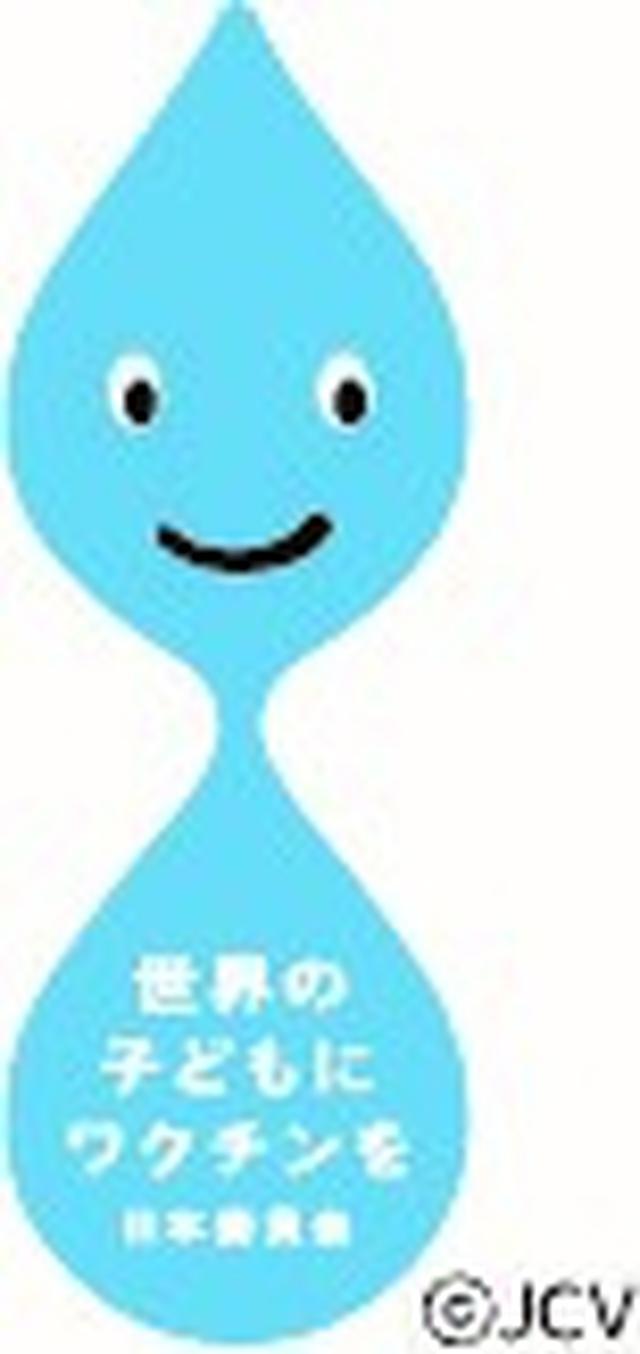 画像2: 神奈川こすもすが「家族葬のダビアス 港南台」を横浜市港南区にオープン/ライフアンドデザイン・グループ株式会社