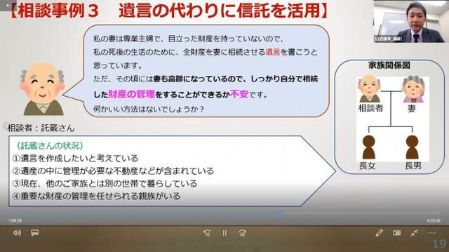 画像2: オンライン終活「みんしゅうTV」の配信をスタート/F&Partnersグループ、みんなの終活窓口