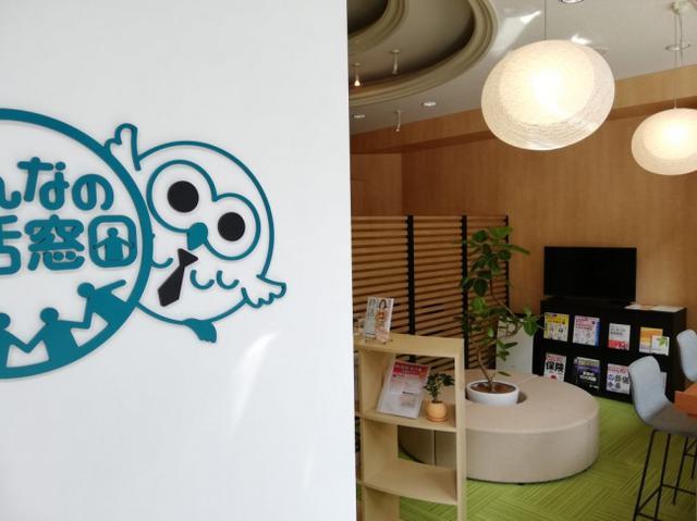画像: 京都にある終活の情報発信基地「みんなの終活窓口」。「自分のこと」「財産のこと」「趣味・生活のこと」「認知症・介護のこと」「死後のこと」5つの終活メニューで終活をサポート