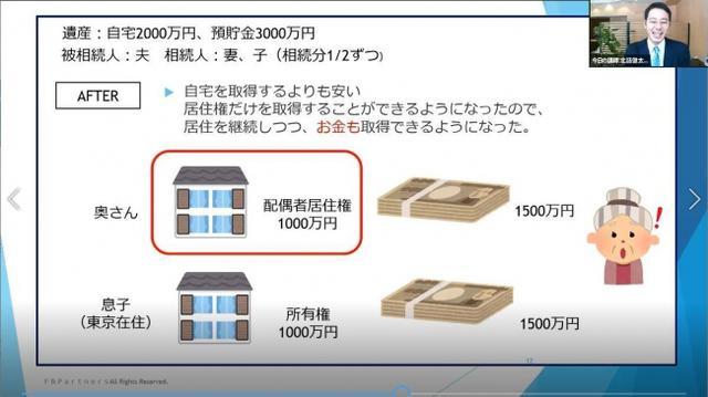 画像4: オンライン終活「みんしゅうTV」の配信をスタート/F&Partnersグループ、みんなの終活窓口