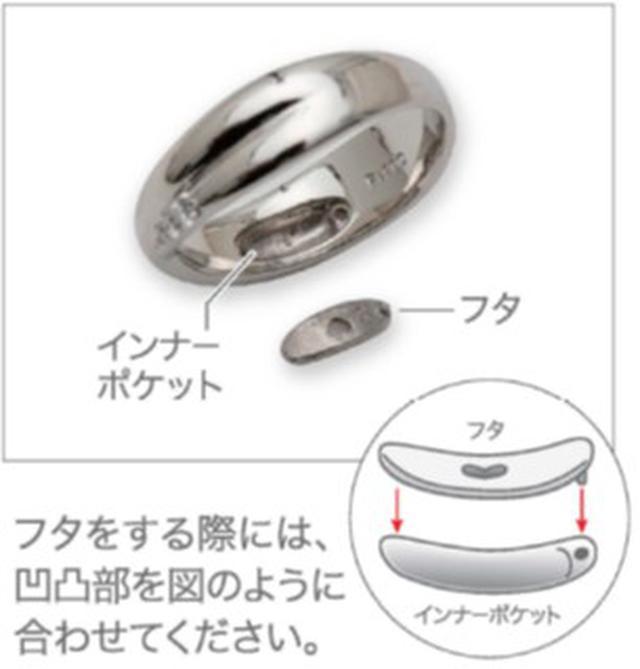 画像2: 累計5万個販売のソウルジュエリーに「指輪」の新シリーズが7種登場/株式会社メモリアルアートの大野屋