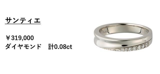 画像7: 累計5万個販売のソウルジュエリーに「指輪」の新シリーズが7種登場/株式会社メモリアルアートの大野屋